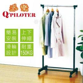 派樂 升降不銹鋼曬衣架-耐重15公斤 (1組) 吊衣架 吊衣桿 晾衣架 衣物吊架 台灣製造