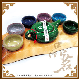派樂-春佰億 冰裂紋泡茶茶具組7件組(1壺6杯) 七彩陶瓷茶壺 彩色冰裂壺 茶杯 七彩茶具