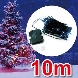 派樂-閃爍LED燈飾 聖誕燈串10米長1入白光 聖誕樹燈/LED/聖誕燈飾/造型燈/聖誕節店面佈置 派對燈