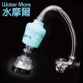WATER MORE-日本亞硫酸鈣銀水龍頭除氯過濾器+360度三段增壓水花轉換器(1組贈銅牙轉接頭+餘氯測試液)