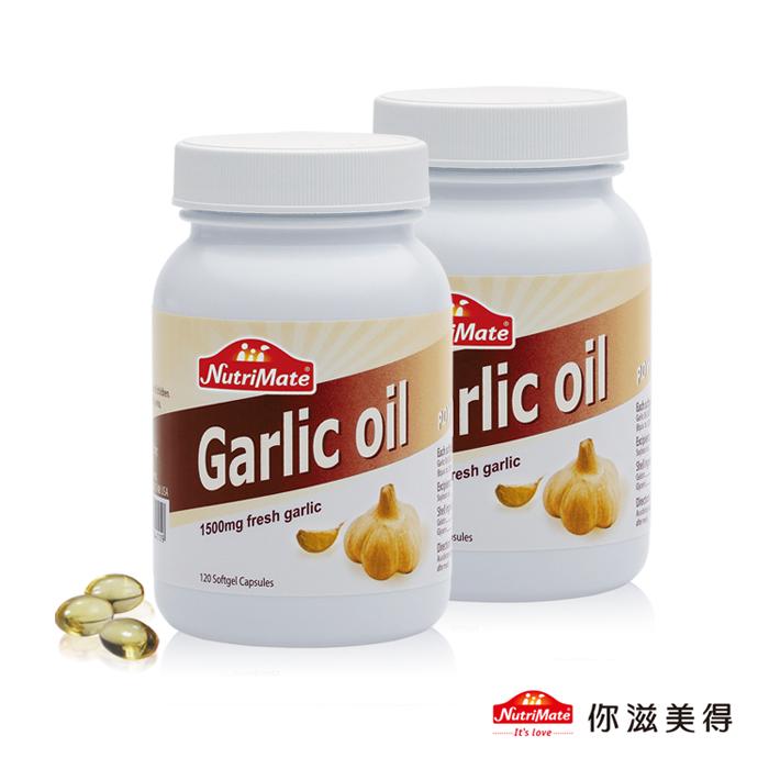開工特惠【你滋美得】天然濃縮大蒜精膠囊-120顆/瓶,共2瓶(活動)