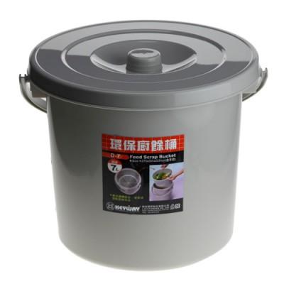 KEYWAY 環保廚餘桶7公升