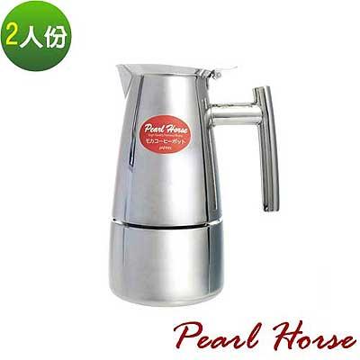 《PEARL HORSE》2人份武藏義式摩卡壺