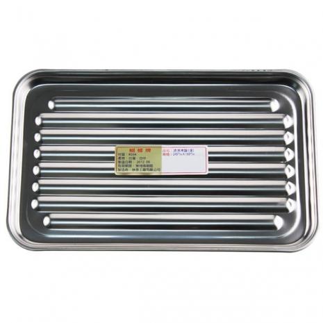 (蝴蝶牌) 波浪烤盤(2入)