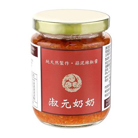 淑元奶奶 純天然製作蒜泥辣椒醬-3罐入