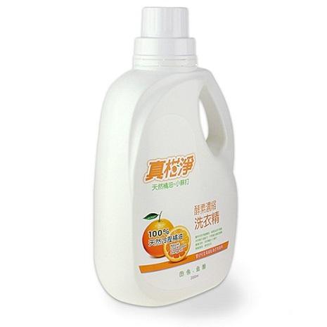 真柑淨 天然冷壓橘油酵素濃縮洗衣精 2入