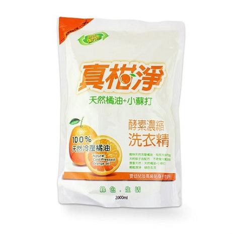 真柑淨 天然冷壓橘油酵素濃縮洗衣精補充包 2入