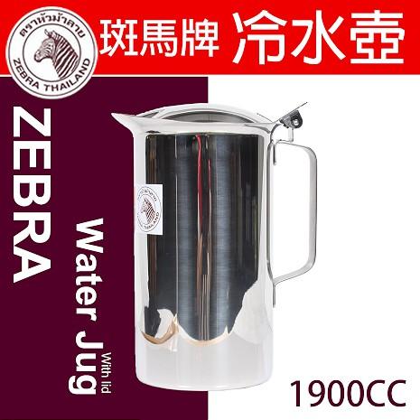 斑馬牌ZEBRA 掀蓋式冷水壺-1.9L