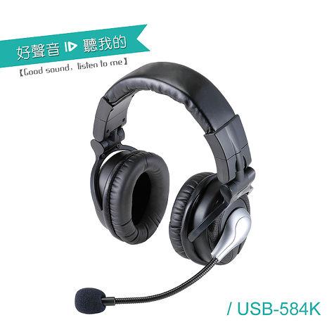 【ALTEAM我聽】 USB-584K 六耳獼猴高階款耳罩式電競耳麥