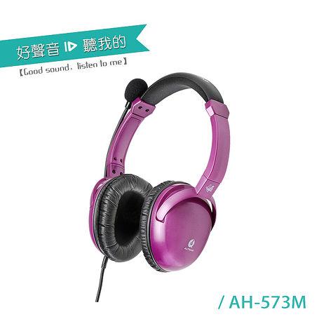 【ALTEAM我聽】 AH-573M 九尾靈狐耳罩式電競耳麥-紫色