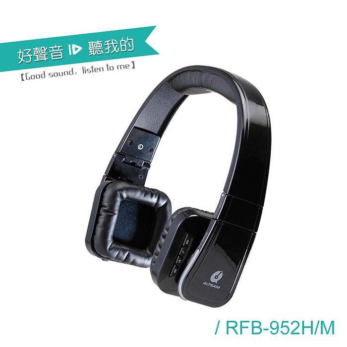 【ALTEAM我聽】RFB-952 摺疊藍牙耳罩式耳機