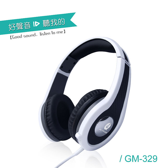 ALTEAM 我聽 GM-329 電競高保真立體聲耳機 (黑/白款)白