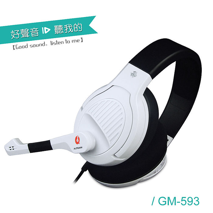 【ALTEAM 我聽】GM-593 電競四轉音場音效耳麥-3C電腦週邊-myfone購物