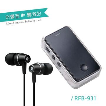 ALTEAM我聽 RFB-931 戶外型藍牙無線耳道耳機