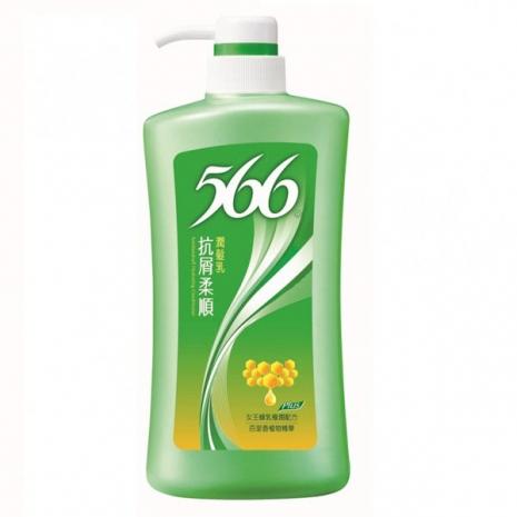 566 抗屑柔順潤髮乳700gx2瓶/組