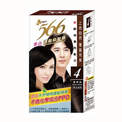 566 護髮染髮霜 4號 栗黑色/盒