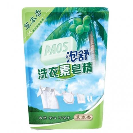 泡舒 洗衣素皂精 補充包 草本香 1600gX6包/箱