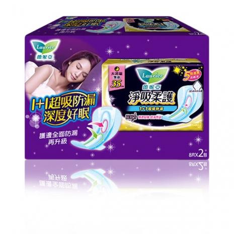 蕾妮亞 淨吸柔護 特長夜用 衛生棉 35cm(8片x2包)/組(9928)