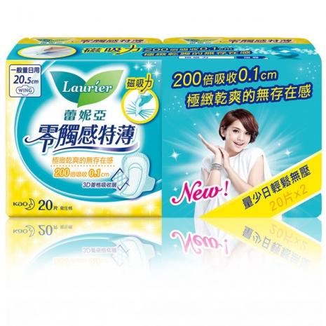 蕾妮亞零觸感特薄 一般量日用 衛生棉 20.5cm (20片x2包)/組(9916)