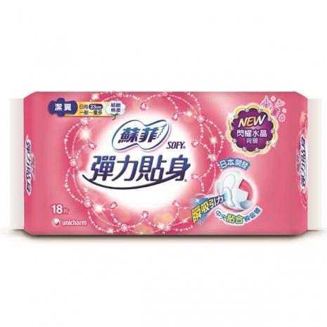 蘇菲 彈力貼身日用潔翼型衛生棉 23cm 18片x6包/組(#0228)