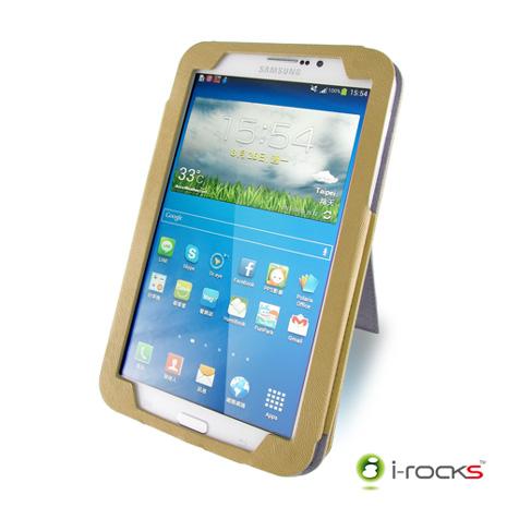 i-rocks IRC21 Samsung Galaxy Tab3/ Tab4 7.0皮革保護套(駝色)