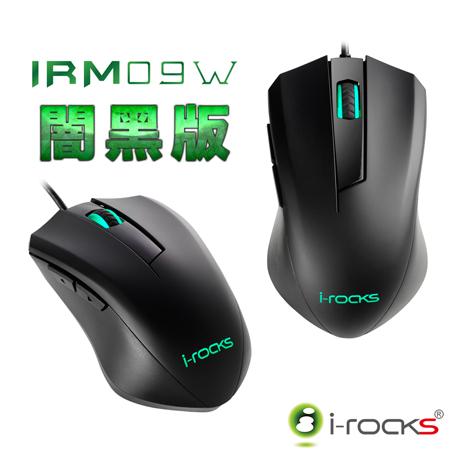 i-Rocks IRM09W三段式DPI電競滑鼠