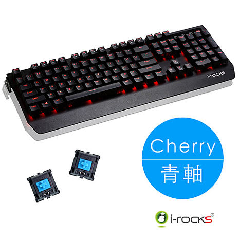 i-Rocks K60M全背光鋁合金機械式電競鍵盤-德國Cherry青軸