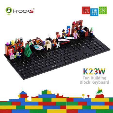 i-Rocks IRK23W 趣味積木鍵盤白色