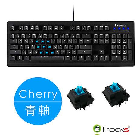 i-Rocks IRK65MN機械式電競鍵盤-德國Cherry青軸