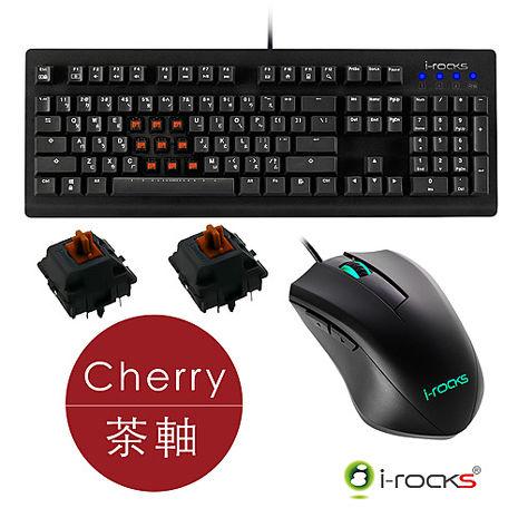 i-Rocks IRK65MN機械式電競鍵盤(德國Cherry茶軸)+IRM09電競滑鼠