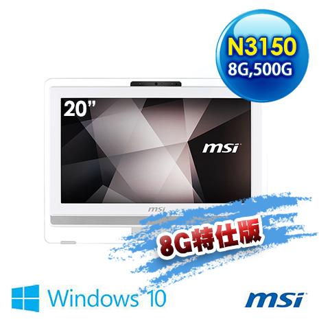 msi Pro 20E 4BW-008TW-WN31504G50S10MANXH 20吋 液晶電腦 (N3150/8G/500G/WIN10) 8G特仕版
