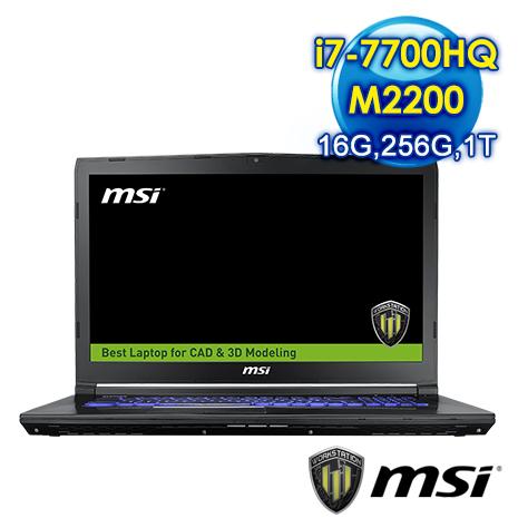 MSI微星 WE62 7RJ-1849TW-BB7770H16G1T0DS10P(i7-7700HQ/M2200/16G/256G/1TB/W10P)