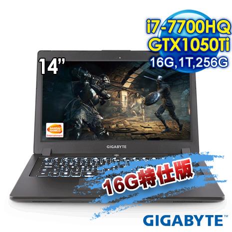 GIGABYTE 技嘉 P34KR7-3K7770H8GS2H1W10(14吋/i7-7700HQ/16GB/1TB/256G/GTX1050Ti/Win10)16G特仕版