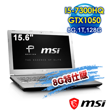 msi PE62 7RD-2255TW-SS5730H4G1T0DX10M 15.6吋 筆電 (I5-7300HQ/8G/GTX1050/1T/128G/WIN10)8G特仕版