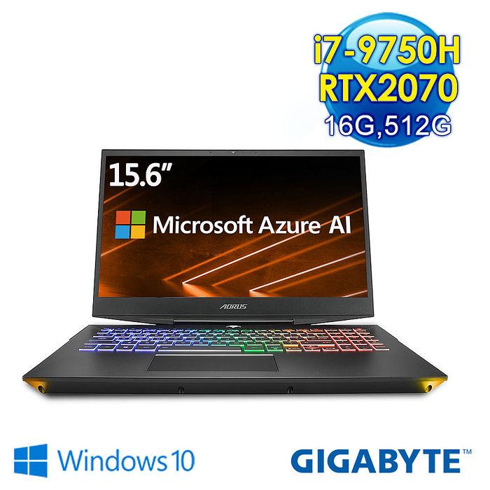 GIGABYTE 技嘉 AORUS 15-XA-2K716GE5 15.6吋 電競筆電(i7-9750H/16G/512G/RTX 2070-8G/WIN 10)