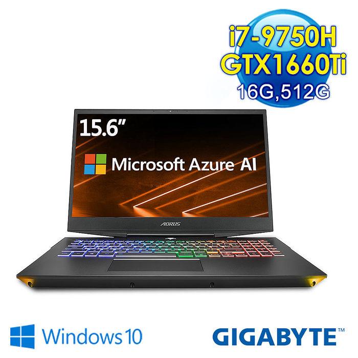 GIGABYTE 技嘉 AORUS 15-SA-2K716GE5 15.6吋 電競筆電(i7-9750H/16G/512G/GTX1660Ti-6G/WIN 10)