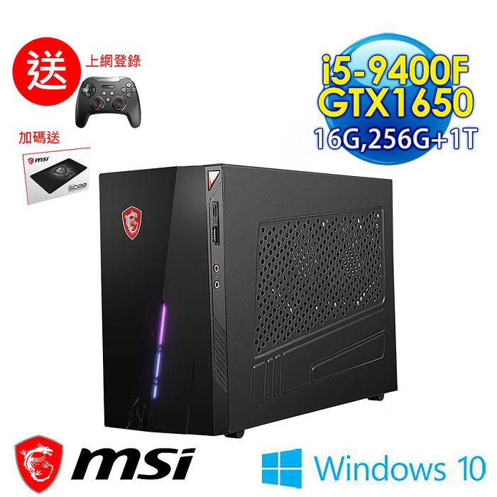 msi微星 Infinite S 9SA-218TW-B5940F165S416G1T025X10MAH1 電競桌機(i5-9400F/16G/256G+1T/GTX1650-4G/Win10)