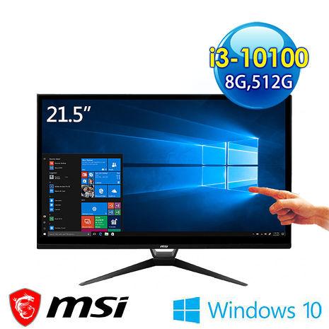 msi微星 PRO 22XT 10M-029TW-B3101008GS51X10MHAMS 21.5吋 液晶電腦(i3-10100/8G/512G/Win10)