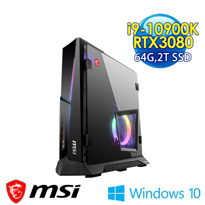 msi微星 MEG Trident X 10TE-1435TW-B91090K3081064GS1T0RX10MAAZ9 電競桌機(i9-10900K/64G/2T SSD/RTX3080-10G/Win10)