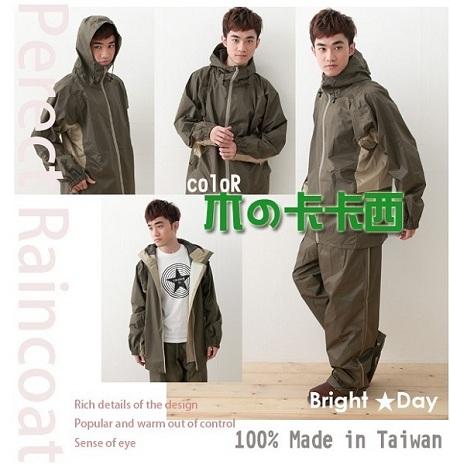 BrightDay風雨衣兩件式 - MIT疾風名人特仕款 軍綠/卡其3XL ╭加贈輕巧型雨鞋套