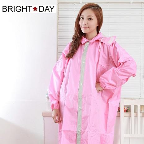 BrightDay風雨衣連身式 - 水漾色彩前開款 粉紅3XL