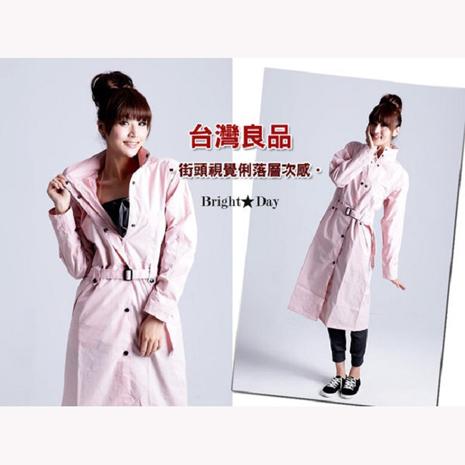 BrightDay風雨衣連身式 - 立領排釦大衣款 淺櫻粉L