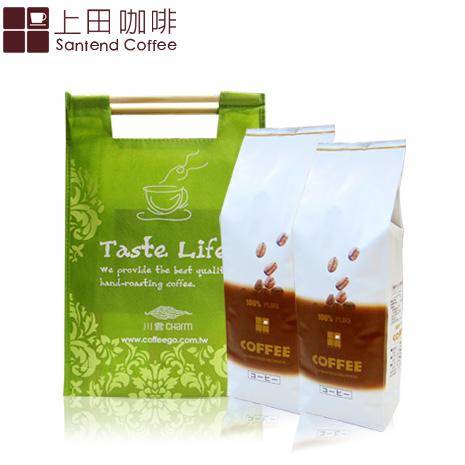 上田 藍山咖啡(1磅)&曼特寧咖啡(1磅) ▇附提袋▇