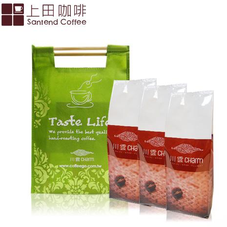 川雲 早安咖啡(半磅)&午安咖啡(半磅)&晚安咖啡(半磅) ▇附提袋▇