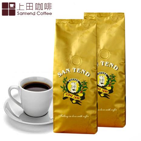上田 巴西 喜拉朵咖啡 (半磅) 225g 2入