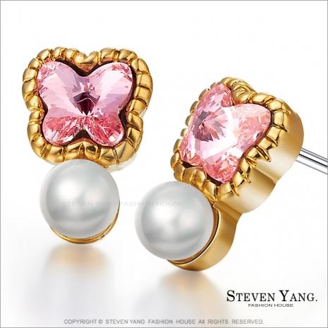 STEVEN YANG【KG600】正白K飾「蝴蝶水晶珍珠」耳針式耳環 採用施華洛世奇水晶 抗過敏*一對價格*(粉水晶)