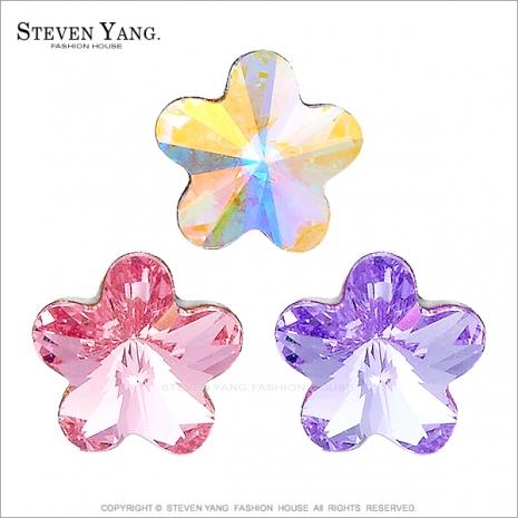 STEVEN YANG【AG609】西德鋼飾「炫彩花朵」耳針式鋼耳環 採施華洛世奇水晶 抗過敏 *一對價格*(粉水晶)