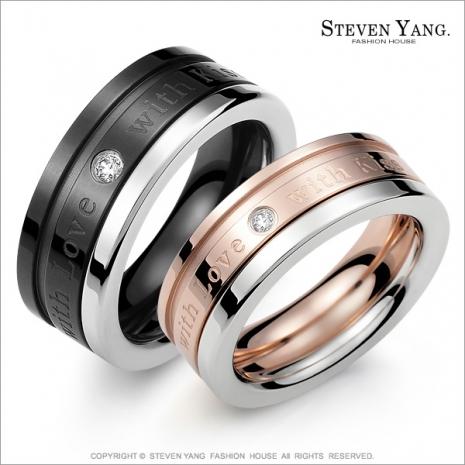 STEVEN YANG【KA616A】混搭雙環 珠寶白鋼「愛戀之吻」情人對戒指 專櫃品質 *單個價格* 情人節禮物