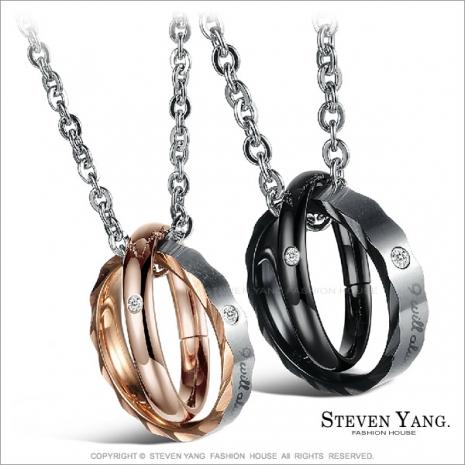 STEVEN YANG【KC3084】西德鋼飾「銀河情人」情侶對鍊鋼項鍊 特價優惠*單個價格*附鋼鍊黑色
