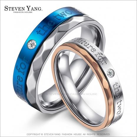 STEVEN YANG【KA657】西德鋼飾「兩人世界」情侶對戒/鋼戒指 *單個價格 *送單面刻字